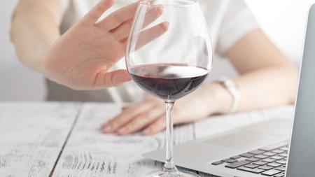 アルコールの摂取は控える