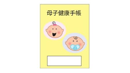 心拍確認と母子手帳の交付