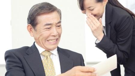 男性上司への報告の抵抗感